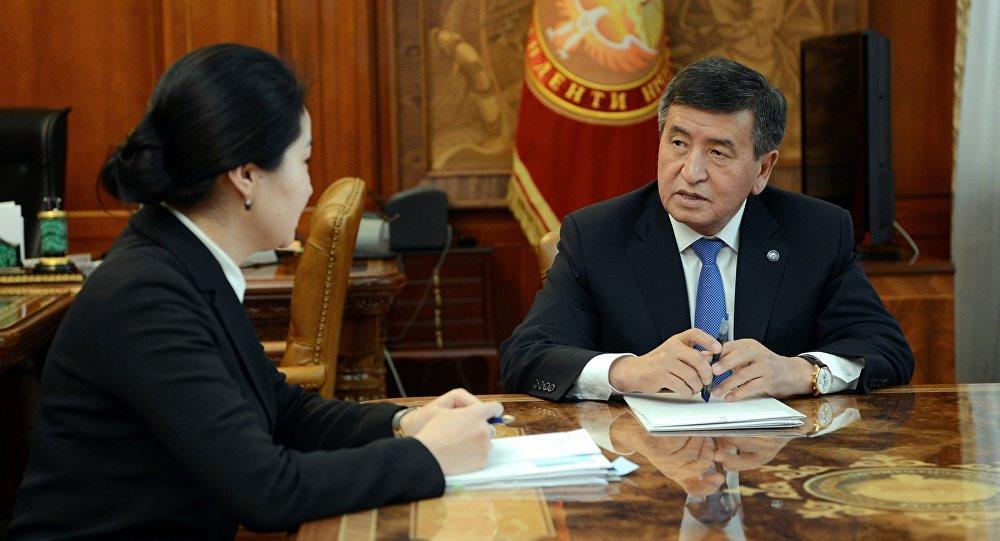 Президент Сооронбай Жээнбеков башкы прокурор Индира Жолдубаеваны кабыл алды