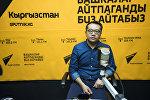 Частный предприниматель Сыргак Самудинов во время интервью на радио Sputnik Кыргызстан