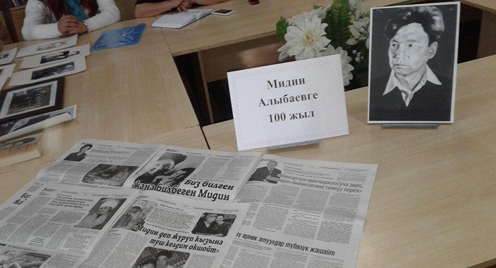 Көркөм сөз чебери Мидин Алыбаевдин архивдик сүрөтү