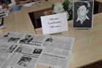 Акын-сатирик, драматург жана котормочу Мидин Алыбаевдин 100 жылдыгы улуттук филармонияда салтанаттуу белгиленет