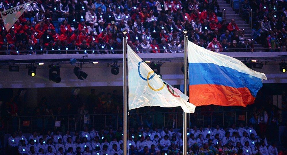 Россиянын жана олимпиада оюндарынын желектери. Архив