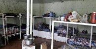 Приют для лиц без определенного места жительства в Бишкеке