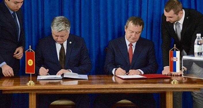 Визит главы МИД КР Эрлана Абдылбаева в Сербию