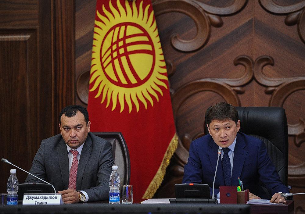 Маркум, вице-премьер Темир Жумакадыров менен кезектеги жыйын учурунда