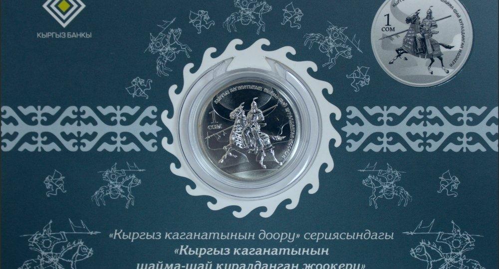 Кыргыз каганатынын шайма-шай куралданган жоокери тыйыны