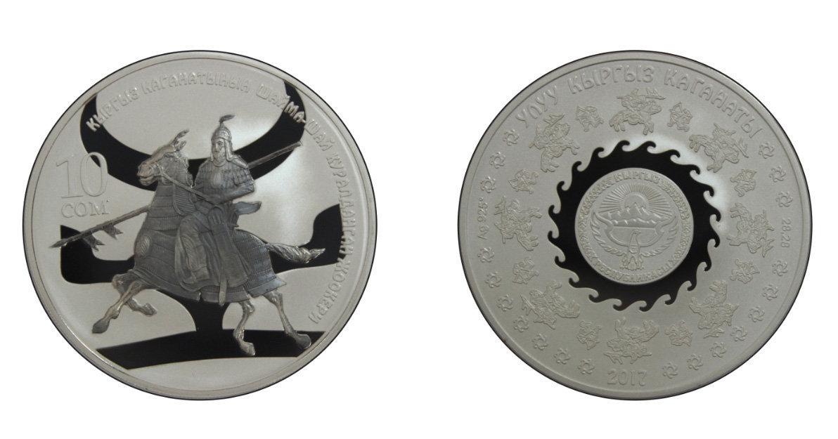 Коллекционная монета Тяжеловооруженный воин Кыргызского каганата который вводится в обращение Национальным банком КР.