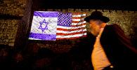 Флаг США и Израиля проецируются на стене, окружающих Старый город Иерусалим. Архивное фото