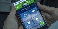 Сайт ЗАО Альфа Телеком (MegaCom) на экране мобильного телефона. Архивное фото