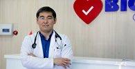 Докторант, кардиолог Дамир Осмонов. Архив