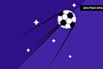 Рубрика Sputnik Спорт