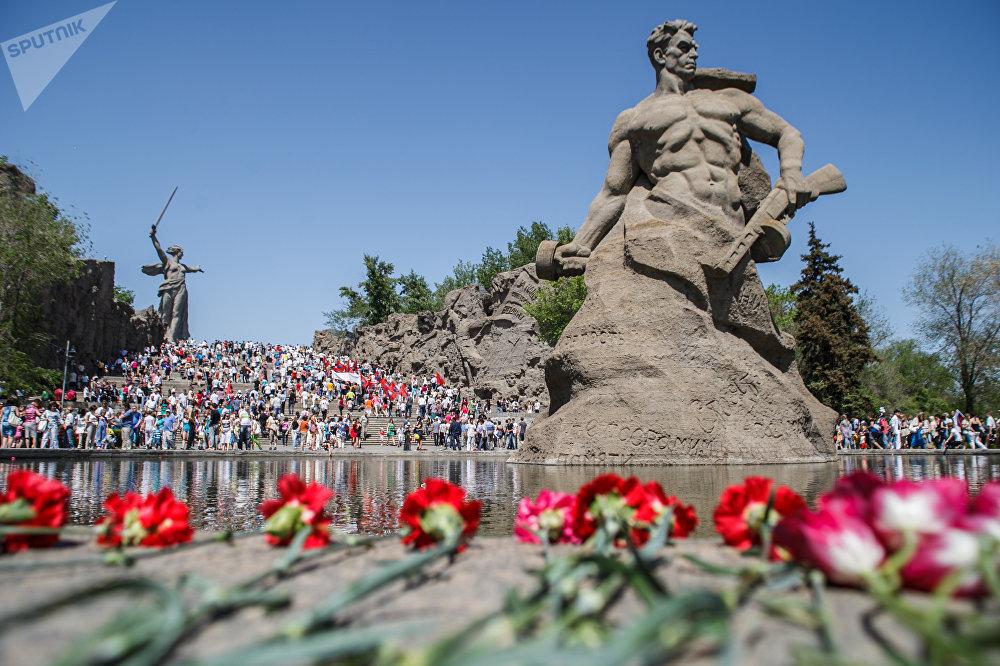 Города России. Волгоград