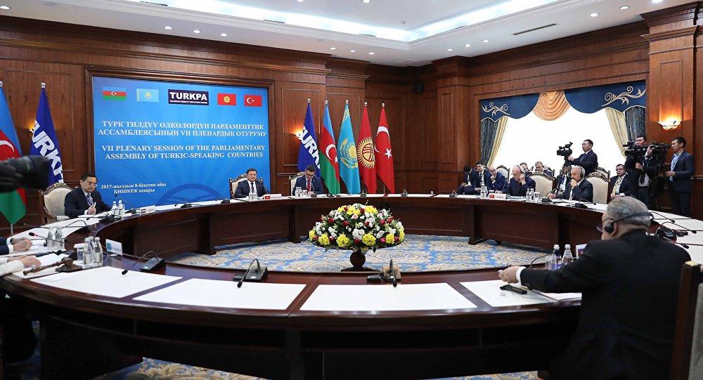 Заседание Парламентской ассамблеи тюркоязычных стран (ТюркПА) в Бишкеке
