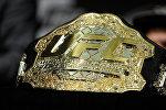 Пояс чемпиона UFC. Архивное фото