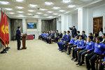 Премьер-министр Сапар Исаков АКШда өткөн Barrington Ice Arena эл аралык турниринде биринчи орунду жеңип алган Бишкек шаарынын Алга Бишкек жаш курама командасына ыразычылык кат жана белектерди тапшырды