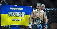 Архивное фото бойца ММА из Украины Юрием Проценко