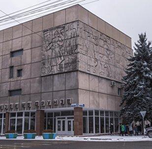 Мемориальный дом-музей Михаила Фрунзе в Бишкеке