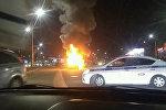 Борбор калаанын Шабдан Баатыр жана Горький көчөлөрүнүн кесилишинде Mercedes Benz w-140 унаасы күйүп кетти