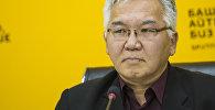 Политолог, эксперт по региональной безопасности Марс Сариев. Архивное фото