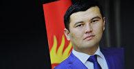 Салиев Алмамбет Абдимиталипович