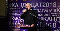 Политолог Вячеслав Смирнов