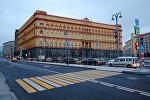 Здание Федеральной службы безопасности (ФСБ) в Москве. Архивное фото