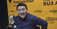 Арашан тобунун көркөм жетекчиси Токтогул Рысалиев