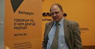 Известный российский журналист, политический обозреватель, один из первых ведущих программы Вести Александр Гурнов