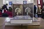Сборники произведений Айтматова. Архивное фото