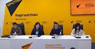 Контрабанду диких животных обсудили в МПЦ Sputnik Кыргызстан