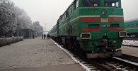 Поезд на железнодорожном вокзале Бишкека. Архивное фото