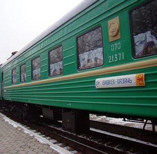 Запущен железнодорожный маршрут Бишкек — Казань — Бишкек