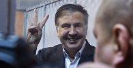 Экс-президент Грузии, бывший губернатор Одесской области Михаил Саакашвили. Архивное фото