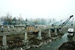 Ош шаарындагы Ак-Буура дарыясынын үстүнө уникалдуу подиум курулуп жатат