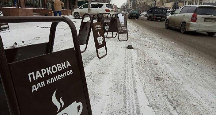Главный специалист УЗР мэрии Кабыл Кыдырмашев пояснил, что владельцы и охрана любых заведений не имеют права запрещать оставлять автомобили на гостевых парковках гражданам, которые не являются их клиентами