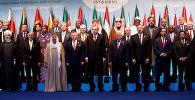 Ислам кызматташтык уюмунун (ИКУ) саммити