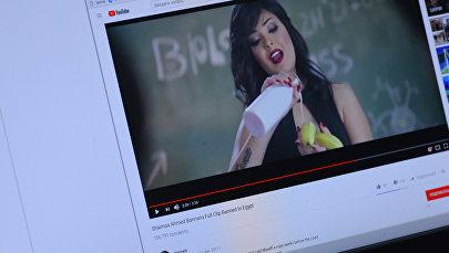 Кадр из клипа Египетской певицы Шаймаа Ахмед