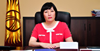Бывший председатель ГРС Кыргызстана Алина Шаикова. Архив