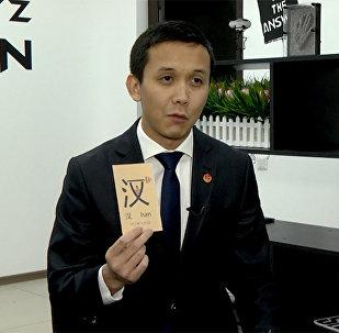В сто раз легче! Парень придумал способ выучить китайский для кыргызстанцев