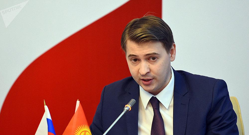 Кыргызстандын экономика министри Артем Новиков Бишкекте өтүп жаткан VI кыргыз-орус регионалдык конференциясында