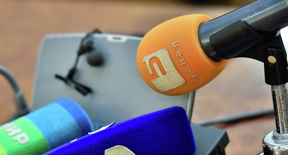 Микрофон. Архив