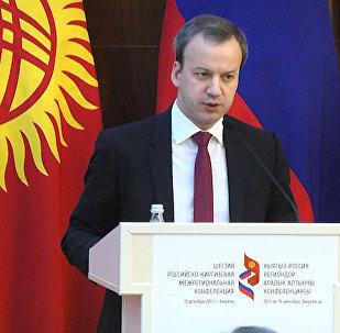 Будет ли Россия строить ГЭС в Кыргызстане — что ответил Дворкович
