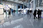 Российский инвестиционный форум в Сочи. Архивное фото
