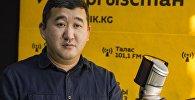 Председатель правления бизнес-ассоциации ЖИА Темирбек Ажыкулов во время интервью на радио Sputnik Кыргызстан
