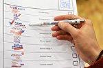 Презентация визуальной концепции информирования избирателей о выборах президента РФ.