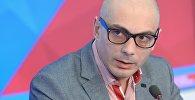 Архивное фото российского журналиста и радиоведущего Армена Гаспаряна