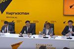Инвентаризацию госимущества обсудили в МПЦ Sputnik Кыргызстан
