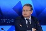 Директор Института проблем глобализации Михаил Делягин. Архивное фото