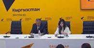 План работы МЧС на 2018 год обсудили в МПЦ Sputnik Кыргызстан