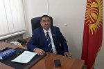 Жогорку Кеңештин депутаты Искандер Гайпкулов