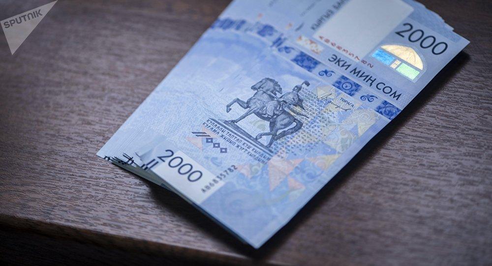 Новые памятные банкноты достоинством в 2 тысячи сомов, представленные НБКР. Архивное фото